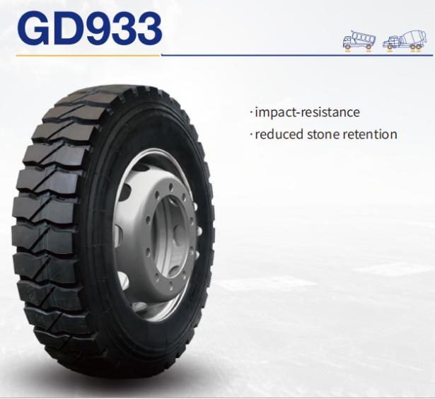GD933